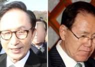 'MB 집사' 김백준, 증인신문 또 불출석…MB와 법정 대면 불발