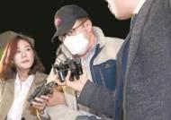 """할리 마약조사 이번이 3번째…""""과거엔 삭발·왁싱 뒤 출석"""""""