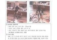 """""""끝까지 쫓는다""""…대구 최장기 미제사건 '총포사 업주 살인'"""
