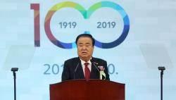 """문희상 """"2020년 총선때 '국회가 총리 추천' 국민투표 부치자"""""""