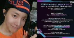 ARMY Can Participate in BTS's M COUNTDOWN Comeback Special??