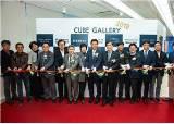 과학기술과 예술의 만남, 서울과기대 'CUBE GALLERY' 개관