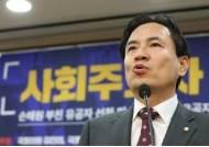 """김진태 """"北 비방 빈도수 2등…1등 놓쳐 아쉽다"""""""