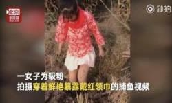 중국서 '붉은 스카프' 두른 여성, 모독죄로 구금된 까닭