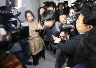 울산검찰, 전 울산시장 측근 비리 3건中2건 무혐의…또 불붙은 검·경 충돌