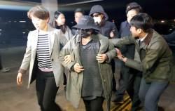 경찰, '사기 혐의' 마이크로닷 부모 구속영장 신청