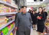 """[단독]""""하노이, 입에 담지도 말라"""" 北 노동당 지침 내려왔다"""