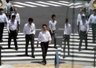 인력난 일본, 지방전직 희망자에 반년간 매달 300만원 지원