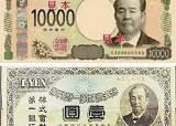 일본 지폐 바꾼다…1만엔권 얼굴은 이토 히로부미 '절친' 시부사와