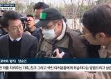 """[영상]영장심사 로버트 할리""""죄송합니다"""""""