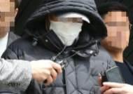 """'사기 혐의' 마이크로닷 父 영장실질심사 전 """"피해자들에게 죄송하다"""""""