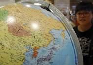 """동해냐 일본해냐 """"韓·北·日, 런던서 협의""""···북한은 '조선 동해'"""