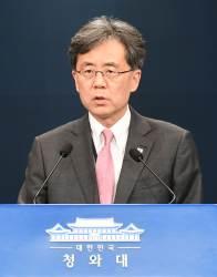 한·미 정상<!HS>회담<!HE> 첫 등판하는 김현종과 이도훈