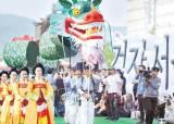 [그날을 기리다 임시정부 100주년] 5대 궁궐과 <!HS>종묘<!HE>에서 만나는 전통과 현대, 그 축제에 당신을 초대합니다