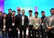 """구광모 LG호, """"VR·모빌리티·로봇·바이오 스타트업에 집중 투자"""""""