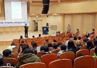 삼육대 '커뮤니티케어와 사회적경제 포럼' 개최