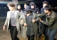"""마닷 아버지 거액 사기 혐의로 '구속'…법원 """"도주 우려 있어"""""""