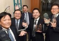 태평양, 아시아 유일 세계 국제중재 T0P40 로펌에 2년 연속 선정