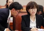 """이미선 후보자 남편 """"저의 연봉은 세전 5억3000만원"""" 주식 투자 논란 해명"""