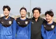 구미 스포츠토토 여자축구단, 1차 목표는 플레이오프