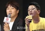 경찰, 차태현·김준호 '내기 골프 논란' 참고인 조사