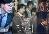 """""""전국민 공분""""…'어린의뢰인', '도가니·재심' 잇는 실화영화 관심↑"""