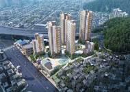 부산지게골지역주택조합(가칭), 조합설립신청 완료