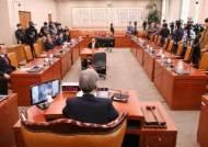 법사위 문형배·이미선 청문보고서 채택 불발…민주당, 회의 보이콧