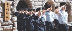 [자주국방, 미래전을 준비한다] 국가·사회가 필요로 하는 정예 장교 양성 … 군사학과 명문대학으로 자리매김