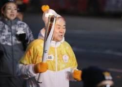 스포츠계 '빛난 별' 지다...故 조양호 회장 장례식, 12일부터 5일장