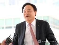 불법 선거운동 혐의 임준택 수협중앙회장…해경 소환조사 받아