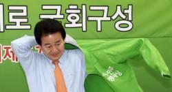 <!HS>정동영<!HE>의 '자강론' VS 박지원 '제3지대론'…<!HS>평화당<!HE>의 미래는?