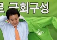 정동영의 '자강론' VS 박지원 '제3지대론'…평화당의 미래는?