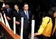 '세월호 5주기' 주말 서울 도심 추모 물결…'朴석방 총투쟁' 집회도