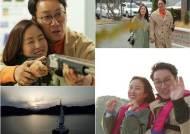 '배틀트립' 이휘재♥문정원, 경상남도 통영-거제 '리마인드 신혼' 투어