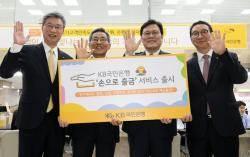 '종이통장 없는 은행' 가속화…내년 9월엔 발급비용 고객 부담