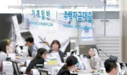 [이코노미스트] 인터넷은행 이어 지방은행도 참전
