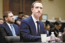 '연봉 1달러' <!HS>페이스북<!HE> 저커버그 경호 비용은 257억원
