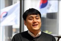 """""""후쿠시마 수산물 분쟁 이겨…제네바선 울면서 보도자료 고쳤다"""""""
