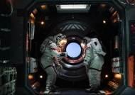우주로 뻗어가는 중국, 중국산 우주 블록버스터의 솜씨는...