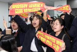 대진연 핵심은 백두칭송위···나경원만 '원포인트 공격'