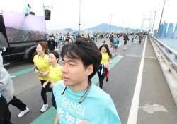 KT, '2019 마이런 부산'서 5G 서비스 선보여