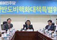 """북ㆍ미 관계 불씨 지키기 나선 민주당…""""워싱턴 노딜? 왜곡"""""""