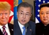[미리보는 오늘]文대통령, '김정은 연설·대북특사' 관련 입장 밝힐까요