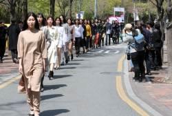 [서소문사진관]런웨이로 변신한 덕수궁 돌담길, 서울 거리 패션쇼 개막