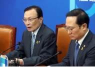 """민주당 지도부 """"세월호 참사 책임자 17명 처벌 요구""""…황교안 포함돼"""