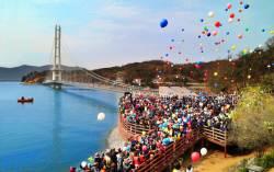 전국 최장 402m 예산 출렁다리, 개장 6일만에 관람객 10만명 돌파