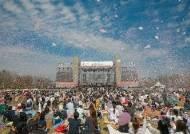 한화 '라이프플러스 벚꽃피크닉' 여의도에 4만명 운집