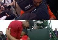 '22년 전 아들과 아버지의 포옹, 이젠 아버지와 아들이...'