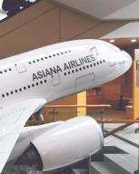 [아시아나매각]31년 만에 새 주인 찾는 아시아나항공
